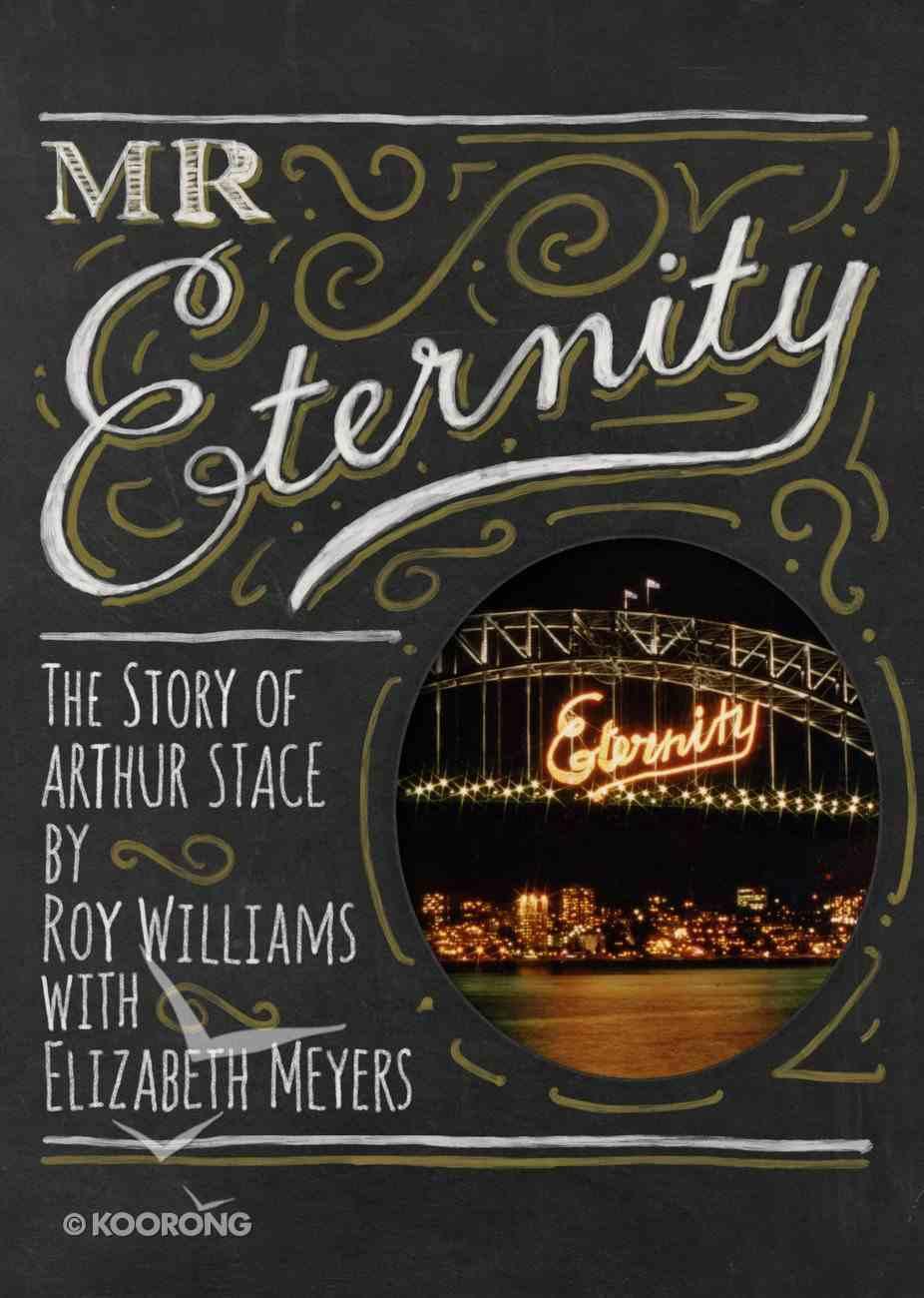 Eternity. (c) Elizabeth Meyers.